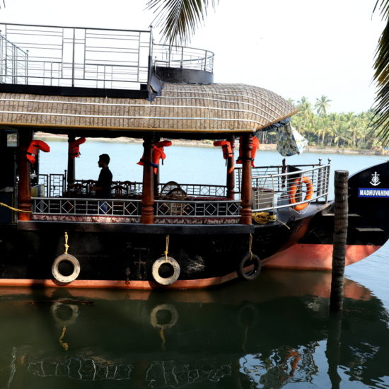 Madhuvahini Houseboat Nileshwar Valiyaparamba